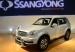 New Ssangyong Models Previewed At Johannesburg International Motor Show